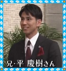 20130922_tairayuuna_21