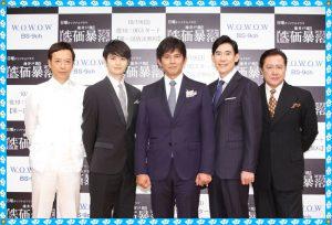 左から板尾創路さん、瀬戸康史さん、織田裕二さんと並んでいますが、 実はこの3人は同じ175㎝なんだそうです!