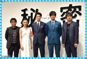 こちらは真ん中に岡田将生さんがいらっしゃって、 隣にいるのが松坂桃李さんです。