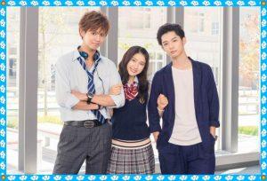 こちらは土屋太鳳さんと千葉雄大さんと写っている画像です。