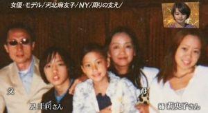 河北麻友子の実家特集!父がNYで会社経営で姉が美人!(画像 ...