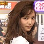 大反響!川口春奈の35億ものまねが超絶可愛い!(画像・動画)