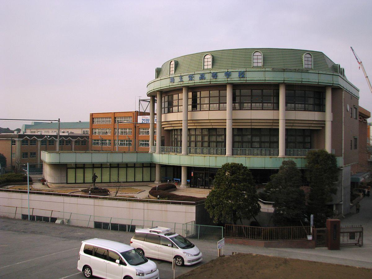 埼玉 栄 東 高校 偏差 値