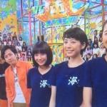 吉高由里子の歴代彼氏が凄い!現在の熱愛相手と結婚か?